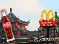 Kineski potrošači spremni bojkotirati američke proizvode ako trgovinski rat eskalira