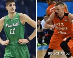 Za NBA draft stiglo 236 prijava, dvije iz BiH