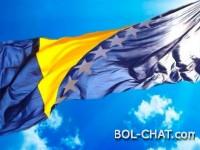 Iznad Mostara se diže ogromna zastava BiH