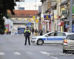 MUP RS-a  Banja Luka: Muškarac se raznio bombom u potkrovlju porodične kuće